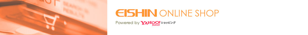 EISHIN ONLINE SHOP Powered by YAHOO!ショッピング